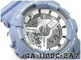�ڥݥ����2��!!������������̵��!!��G-SHOCK G����å� �ǥ˥� DENIM��D COLOR �����ǥ� CASIO ������ ���ʥǥ� �ӻ��� �֥롼 GA-110DC-2A7CR GA-110DC-2A7