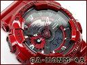 Ga-110nm-4acr-b