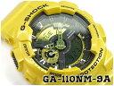 Ga-110nm-9adr-b