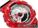 G-SHOCK Gショック カシオ CASIO アナデジ 腕時計 レッド ブラック GA-110RD-4ACR GA-110RD-4A【あす楽】