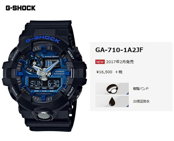 G-SHOCK Gショック ジーショック カシ...の紹介画像2
