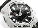 Gax-100b-7acr-b