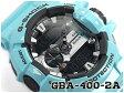 【ポイント2倍!!+全商品送料無料!!】Gショック ジーショック G-SHOCK カシオ CASIO 限定モデル ジーミックス G'MIX Bluetooth スマフォ連携モデル 逆輸入海外モデル アナデジ 腕時計 ライトブルー GBA-400-2CDR GBA-400-2C