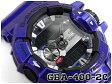 【ポイント2倍!!+全商品送料無料!!】Gショック ジーショック G-SHOCK カシオ CASIO 限定モデル ジーミックス G'MIX Bluetooth スマフォ連携モデル 逆輸入海外モデル アナデジ 腕時計 ネイビー パープル GBA-400-2ADR GBA-400-2A