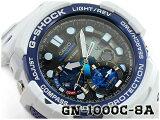 【ポイント2倍!+送料無料!】G-SHOCK Gショック GULFMASTER ガルフマスター 逆輸入海外モデル CASIO カシオ アナデジ 腕時計 アイスブルー ホワイト GN-1000C-8AER GN-1000C-8A