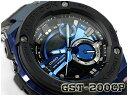 Gst-200cp-2acr-b