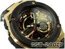 Gst-200cp-9acr-b