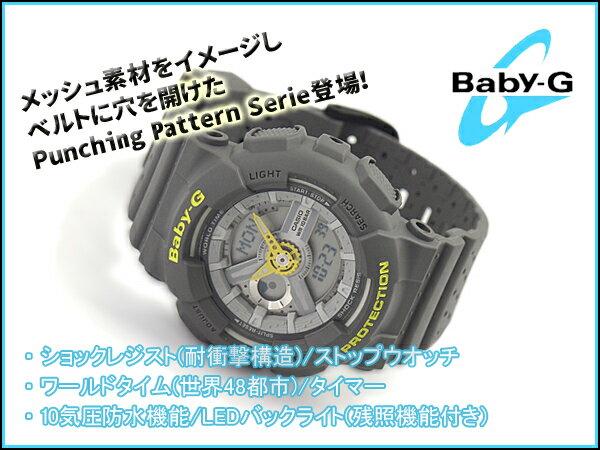 ベビーG Baby-G ベビージー パンチング...の紹介画像2