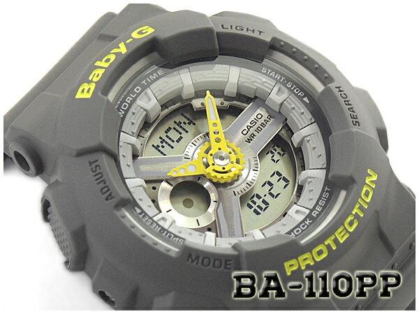 ベビーG Baby-G ベビージー パンチング・パターン・シリーズ 逆輸入海外モデル カシオ CASIO アナデジ 腕時計 グレー BA-110PP-8ADR BA-110PP-8A