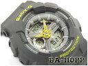ベビーG Baby-G ベビージー パンチング・パターン・シリーズ 逆輸入海外モデル カシオ CASIO アナデジ 腕時計 グレー BA-110PP-8ADR BA..