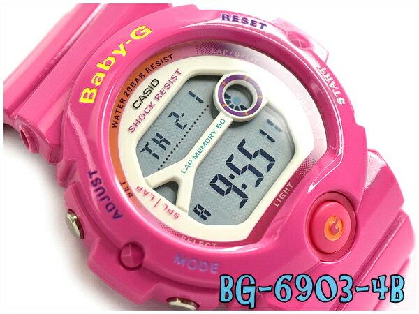 ベビーG Baby-G ベビージー フォー・ランニングシリーズ 逆輸入海外モデル カシオ CASIO デジタル 腕時計 ピンク BG-6903-4BER BG-6903-4B【あす楽】
