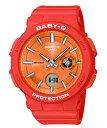 BABY-G ベビーG ベビージー WANDERER SERIES ワンダラーシリーズ カシオ CASIO アナデジ 腕時計 ピンク BGA-255-4A 逆輸入海外モデル