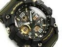G-SHOCK Gショック ジーショック MUDMASTER 逆輸入海外モデル カシオ CASIO アナデジ ソーラー 腕時計 ブラック カーキグリーン GSG-100-1A3DR GSG-100-1A3【あす楽】