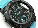 G-SHOCK Gショック ジーショック 逆輸入海外モデル カーボンコアガード カシオ CASIO アナデジ 腕時計 ブラック スカイブルー GA-2000-1A2ER GA-2000-1A2【あす楽】