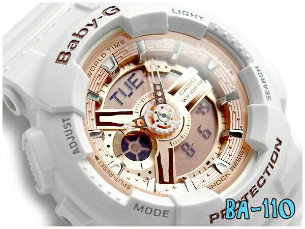 【送料無料+ポイント2倍!】BA-110-7A1DR ベビーG BABY-G ベビージー カシオ CASIO 腕時計 海外モデル CASIO Baby-G カシオ ベビーG 女性用 アナデジ腕時計 BA-110-7A1 BA-110-7A1DR【】