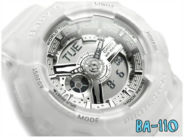 BA-110-7A2DR ベビーG BABY-G ベビージー カシオ CASIO 腕時計