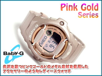 + Casio baby G series pink digital ladies watch rose × pink BG-169G-4JF