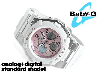 + CASIO Casio baby G baby-g Casio baby G baby-g an analog-digital watch champagne Pink White BGA-110-7B2DR