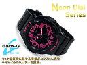 【ポイント2倍!!+全商品送料無料!!】【CASIOBaby-GNeonDialSeries】カシオベビーGネオンダイアルシリーズアナデジ腕時計ブラック×ピンクBGA-130-1BDR