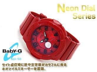 Casio baby G ネオンダイアルシリーズアナデジ watch red X black BGA-133-4BDR