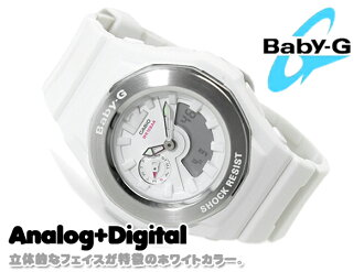 CASIO Casio baby G baby-g 3D face an analog-digital watch white BGA-140-7BDR BGA-140-7