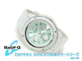 + Casio baby G imports international model ladies digital watch champagne blue dial white urethane belt BGA-150-7B2DR