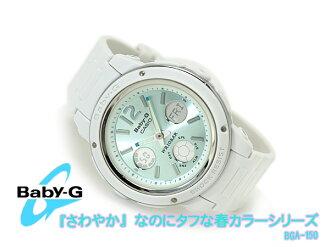 + Casio baby G imports international model ladies digital watch champagne blue dial white urethane belt BGA-150-7B2DR