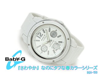 Casio baby G imports international model ladies digital watch White Dial white urethane belt BGA-150-7BDR