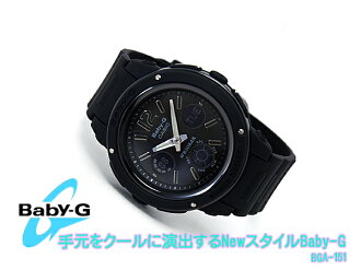 Casio baby G imports international model ladies digital watch-all black dial black polyurethane belt BGA-151-1BDR