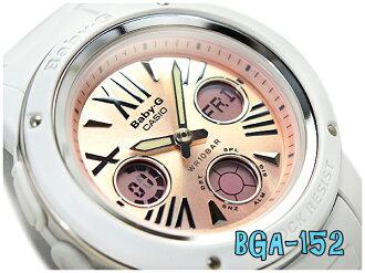 Casio baby G imports overseas model レディースアナデジ watch rose gold dial white urethane belt BGA-152-7B2DR