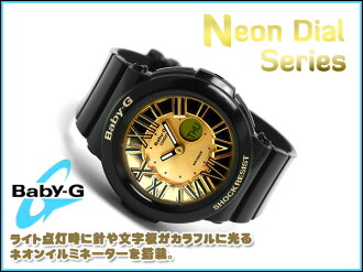 Casio baby G ネオンダイアルシリーズアナデジ watch black X gold BGA-160-1BJF fs3gm