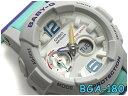 Bga-180-3bcr-b
