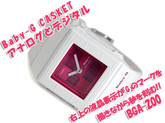 CASIO baby-g Casket Casio baby G casket an analog-digital watch Pink White BGA-200-7E3D BGA-200-7E3DR