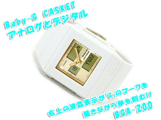 + Casio baby G imports international model ladies an analog-digital watch casket White Dial BGA-200-7E4DR