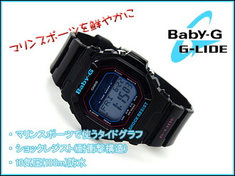 + Casio baby G G-LIDE G ride ladies digital watch black / blue BLX-5600-1DR