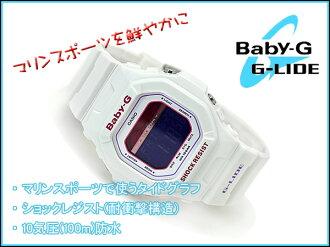 Casio baby G G-LIDE G ride ladies digital watch white / pink BLX-5600-7DR