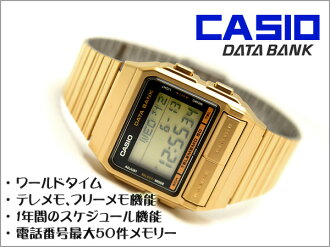 + CASIO Casio reimport foreign model DATA BANK data bank unisex Digital Watch Gold stainless steel belt DB-520GA-1DF