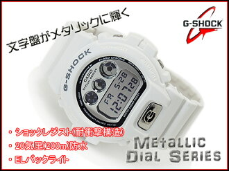 CASIO G-SHOCK Casio reimportation G-Shock foreign countries model metallic dial series watch white X silver DW-6900MR-7DR fs3gm