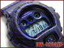 Dw-6900zb-2cr-b