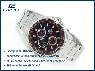 Casio foreign countries モデルエディフィスメンズ watch Dai Brown Al stainless steel belt EF-334D-5AVDF fs3gm