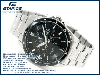 Casio overseas model edifice mens watch black dial stainless steel belt EF-341D-1AV EF-341D-1AVDF