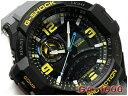 【ポイント2倍!!+全商品送料無料!!】GA-1000-8ADR G-SHOCK Gショック ジーショック gshock カシオ CASIO 腕時計