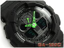【ポイント2倍!!+全商品送料無料!!】GA-100C-1A3DR G-SHOCK Gショック ジーショック gshock カシオ CASIO 腕時計