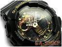 Ga-100cf-1a9cr-b