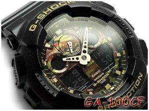 GA-100CF-1A9CR G-SHOCK g-shock Gショック ジーショック gshock カシオ CASIO 腕時計