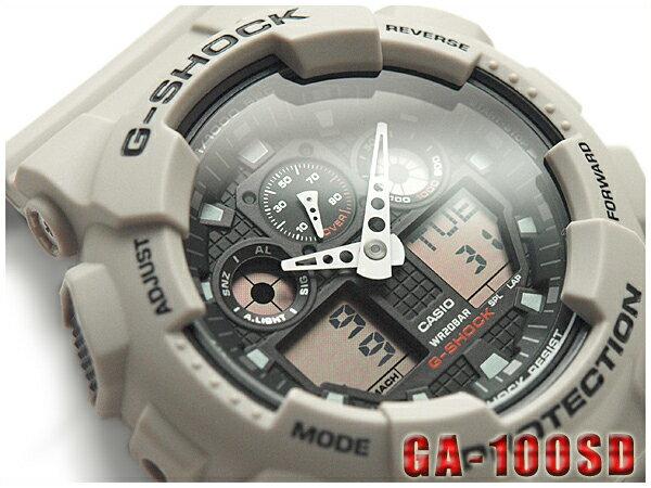 【送料無料+ポイント2倍!】GA-100SD-8ADR G-SHOCK Gショック ジーショック gshock カシオ CASIO 腕時計 CASIO G-SHOCK カシオ Gショック ジーショック 逆輸入海外モデル DESERT BEIGE SERIES アナデジ 腕時計 ベージュ カーキ GA-100SD-8ADR GA-100SD-8A【】