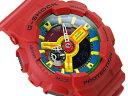 【ポイント2倍!!+全商品送料無料!!】GA-110FC-1ADR G-SHOCK Gショック ジーショック gshock カシオ CASIO 腕時計