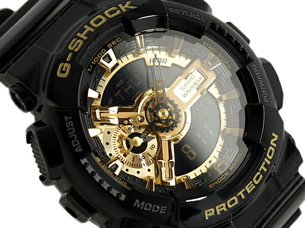Black G-shock Watch