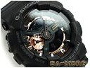 【ポイント2倍!!+全商品送料無料!!】GA-110RG-1ADR G-SHOCK Gショック ジーショック gshock カシオ CASIO 腕時計