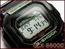 Glx-5600c-1dr-b